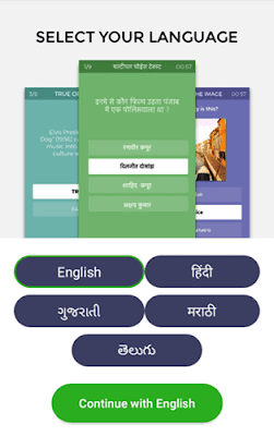 select winzo gold language