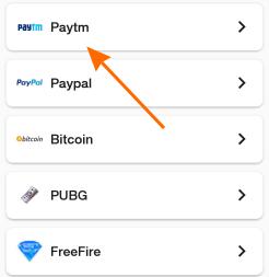 select paytm