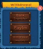 select withdrawal method