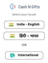 cashngifts language