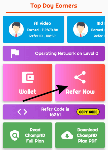 champ ad refer and earn