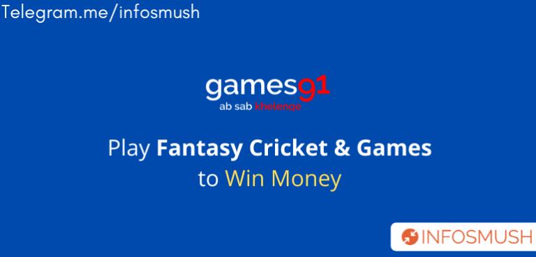 Games91 Referral Code   Get ₹100 on Sign up + ₹100/Refer