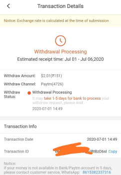 withdrawal request