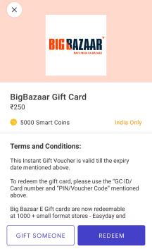 bigbazaar gift card