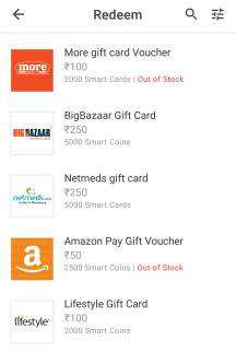 redeem gift cards