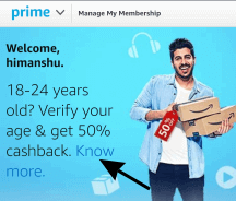 avail amazon prime youth offer