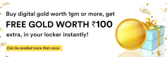 india gold offer