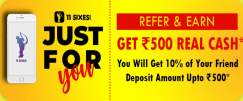 refer and earn 500