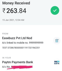 second payment proof