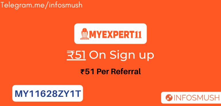 MyExpert11 Referral Code: ₹51 Bonus | Play Daily Fantasy Cricket
