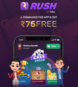 Rush App: ₹75 Free | Play Games & Win Paytm Cash