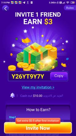 gogoal invite and earn