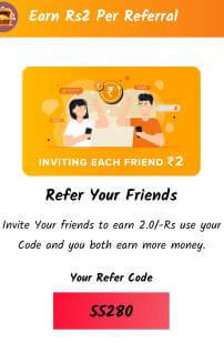 bee short refer and earn