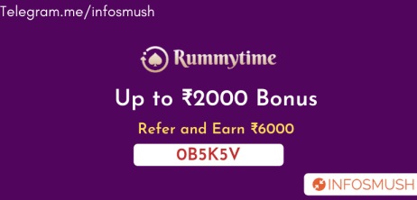 Read more about the article RummyTime Referral Code 2021: ₹2000 Bonus + Free Cash Games(Proof)